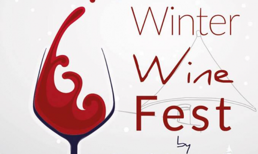 Winter Wine Fest